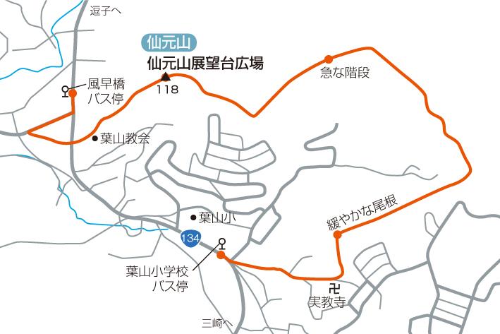 仙元山のおすすめ登山コース